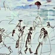 Выставка «Солнце. Море. Дожди» фотографии
