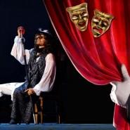 Международный театральный фестиваль «Встречи в России. Онлайн. Избранное» фотографии