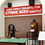 Музей С. М. Кирова фотографии