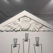 Выставка «Лев, сова и мыльный камень» фотографии