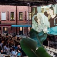 Фестиваль дебютного кино вНовой Голландии фотографии