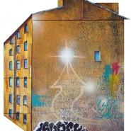 Выставка «Динара Хёртнагль. Говорящие стены» фотографии