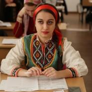 Акция «Большой этнографический диктант» в Санкт-Петербурге 2020 онлайн фотографии