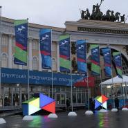 Санкт-Петербургский международный культурный форум 2018 фотографии