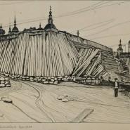 Выставка «А. И. Вахрамеев» фотографии