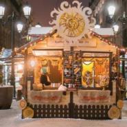 Фестиваль «Гуляй, Масленица!» 2018 фотографии