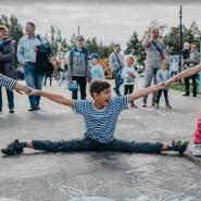 Фестиваль Тельняшки 2020 фотографии