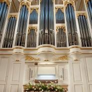 Органный фестиваль в Таврическом дворце фотографии