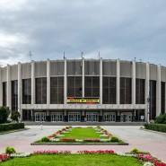 Спортивный комплекс «Юбилейный» фотографии