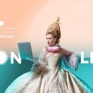 Петербург-Концерт в режиме онлайн фотографии