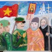 Выставка «Русская Православная Церковь на защите Отечества» фотографии