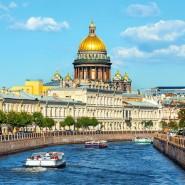 Топ-10 интересных событий в Санкт-Петербурге на выходные 2 и 3 июня фотографии