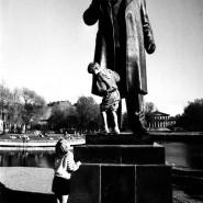 Выставка  «Черно-белый Ленинград» фотографии