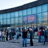 Центр современногоискусстваимени Сергея Курёхина фотографии