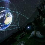 Фестиваль технологий, науки и изобретений «TECH Weekend 3.0» фотографии
