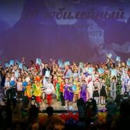Фестиваль «Праздник детства» 2019 фотографии