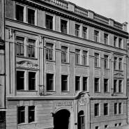 Бертгольд Центр фотографии