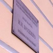 Выставка «Эскизы, этюды, наброски, натурные постановки в творчестве русских художников из коллекции И.И. Бродского» фотографии