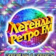 Шоу «Легенды Ретро FM» 2018 фотографии