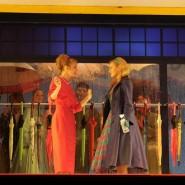 Мюзикл «Шербурские зонтики» фотографии