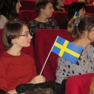 Фестиваль «Кино Северных стран» в Санкт-Петербурге 2017 фотографии