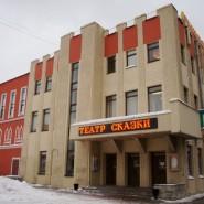 Санкт-Петербургский Государственный Кукольный театр фотографии