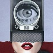 Выставка коллажей и постеров «Очки для дали» фотографии