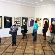 Выставка «Интерпретация Сяраку» фотографии
