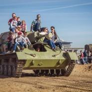 «Военно-патриотический фестиваль для всей семьи» февраль 2017 фотографии