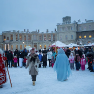 Фестиваль «Новогодняя кутерьма» 2020 фотографии