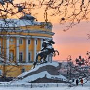Топ-10 интересных событий в Санкт-Петербурге на выходные 15 и 16 февраля 2020 г. фотографии