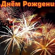 День Рождения Василеостровского района 2016  фотографии