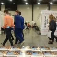 Ярмарка вакансий в Экспофоруме 2017 фотографии