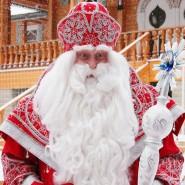 Дед Мороз из Великого Устюга в Санкт-Петербурге 2019 фотографии