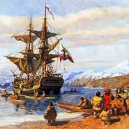 Выставка «Поднимала паруса Россия» фотографии