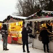 Новогодний и Рождественский Арт-Маркет на Елагином Острове 2019 фотографии