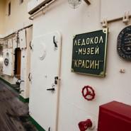 Экскурсии на борт ледокола «Красин» лето 2020 фотографии