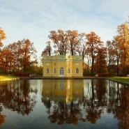 Екатерининский парк переходит на зимний режим работы фотографии