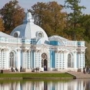 Государственный музей-заповедник «Царское Село» фотографии