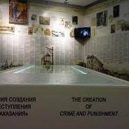 Выставка «Перерыть все вопросы в этом романе...» фотографии