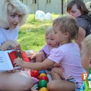 Фестиваль «Metro Family Day» 2016 фотографии