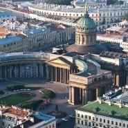 Казанский кафедральный собор  фотографии