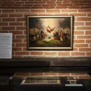 Выставка «Именем французского народа» фотографии