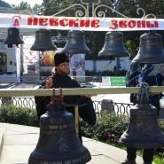 Фестиваль колокольных звонов «Невские звоны» 2016 фотографии