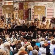 Фестиваль «День русской музыки» 2017 фотографии