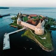 Открытие крепости Орешек лето 2020 фотографии