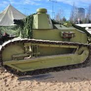 Второй военно-исторический фестиваль «Боевая сталь» 2017 фотографии