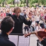 Общедоступный летний проект «Leto. Классика в Александровском парке» 2017 фотографии