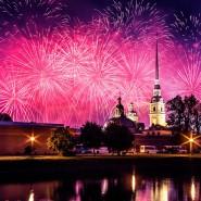 Празднование Дня города Санкт-Петербурга 2016 фотографии