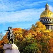 Топ лучших событий в Санкт-Петербурге на выходные 7 и 8 сентября фотографии